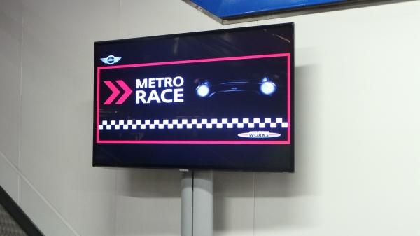 mini metro V
